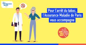 CPAM Paris #MoisSansTabac