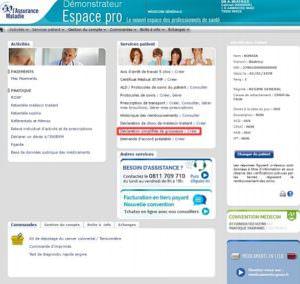 déclaration de grossesse, Espace Pro