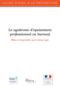 guide burnout