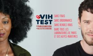 visuel VIH TEST